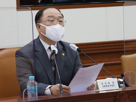 Южная Корея инвестирует 176 миллионов долларов в развитие технологии автомобильных чипов