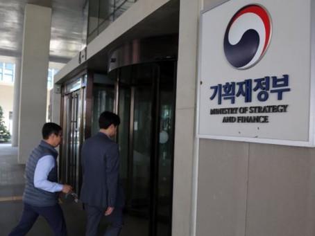 Южная Корея и Монголия снизят тарифы с 2021 года в соответствии с региональным торговым пактом