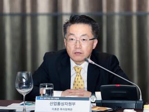 Южная Корея обещает дополнительные стимулы для привлечения иностранных компаний с передовыми техноло