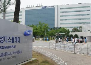 Samsung Display получил одобрение США на поставку панелей в Huawei: источники
