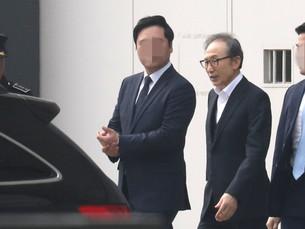 [Newsmaker] Бывший президент Южной Кореи Ли Мен Бак освобожден под залог