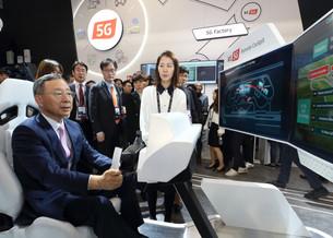 Как 5G изменит жизнь? Южнокорейская телекоммуникационная компания KT предлагает заглянуть в жизнь бу