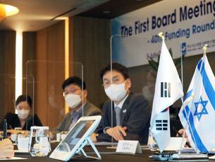 Южная Корея и Израиль ускорят совместные научно-исследовательские проекты