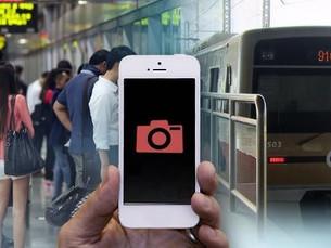Сотрудник полиции Южной Кореи арестован за фотографирование женщины в метро