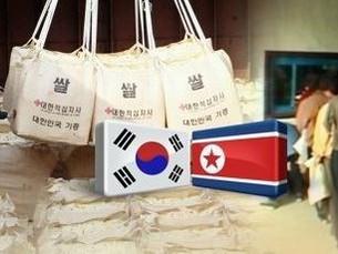 Южная Корея решила пожертвовать 8 миллионов долларов на проекты по оказанию помощи Северной Корее, а