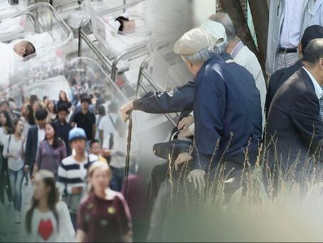 Быстрое старение населения Южной Кореи вызывает тревогу по поводу налоговых поступлений страны