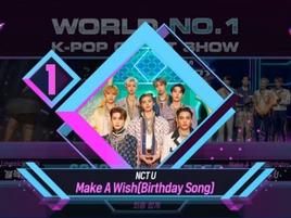 NCT U стали победителями на передаче M COUNTDOWN