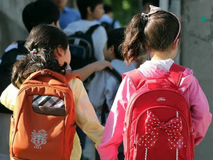 Учителя одной южнокорейской школы обвиняют в высказывании сексуальных комментарий о 10-летней школьн
