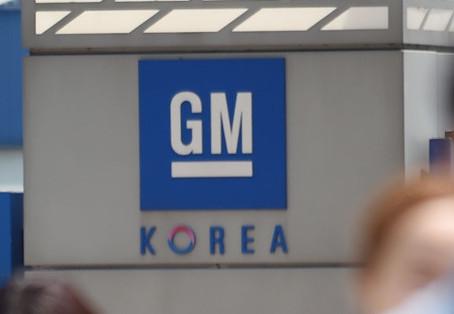 GM предупреждает, что может покинуть Южную Корею, поскольку конфликт с профсоюзом продолжается