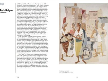 Национальный музей современного искусства Южной Кореи издает книгу о своей коллекции на английском