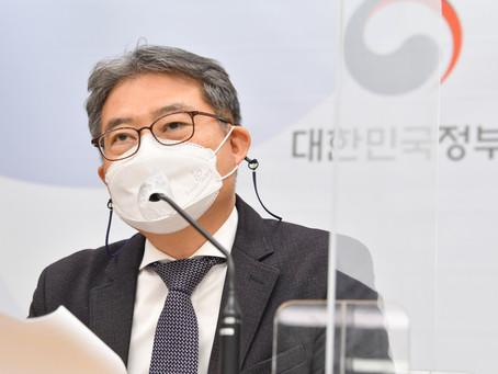 Общие обязательства Южной Кореи впервые превысили собственный ВВП