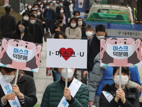 Южнокорейцев призывают надеть маски или столкнуться с новым штрафом