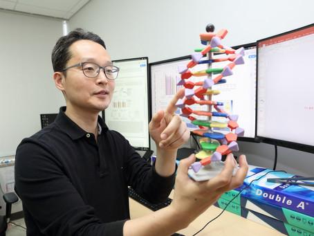 Южнокорейские ученые разработали технологию, позволяющую отслеживать момент начала болезни по ДНК