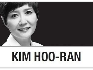 Размышляя о будущем эвакуированных афганцев в Южной Корее