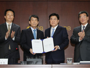 Hyundai Heavy подписывает официальное соглашение о приобретении Daewoo Shipbuilding