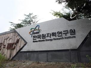 Южная Корея экспортирует технологии ядерных реакторов в Бангладеш