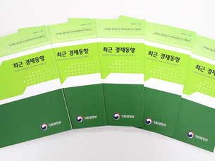 Экономическая неопределенность в Южной Корее продолжается на фоне вспышки COVID-19: Минфин ЮК