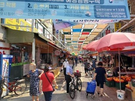 Иностранное население Южной Кореи децентрализовывается из Сеула в другие крупные города и провинций