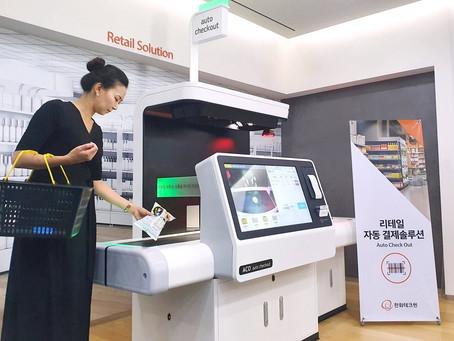 Hanwha Techwin представляет автоматизированную кассу для бесконтактных магазинов