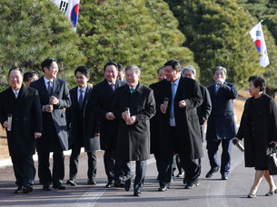 Руководители Samsung и SK «спорили» насчет рынка полупроводников перед Президентом Республики Корея