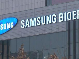 Samsung Bioepis запускает третью фазу клинического испытания SB17, биоаналога Stelara (устекинумаба)