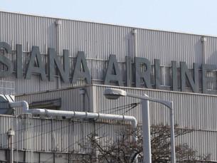 Вторая по величине авиакомпания Южной Корей Asiana собирается дополнительно продавать активы для обе