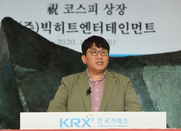 BIG HIT стал крупнейшим агентством в Южной Корее