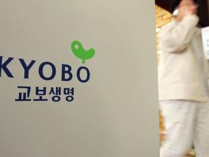 Kyobo Life, SBI Holdings, Kiwoon Savings думает о создании полностью онлайнового банка