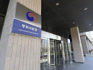 Южная Корея развернет мобильных роботов и систему наблюдения на базе ИИ в своих приграничных районах