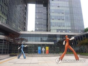Суд ЮК частично удовлетворил иск против Сеула, запретившего очные богослужения в связи с COVID-19