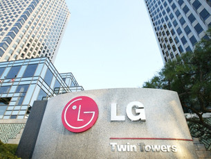 LG надеется изменить курс путем слияний и поглощений