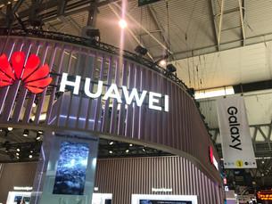 Южнокорейские операторы связи дистанцируются от Huawei