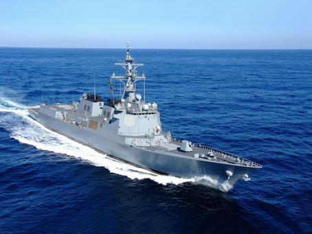 Южная Корея инвестирует 6 млрд. долл. США в эсминцы со системой Aegis и ударные вертолеты