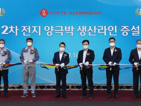 Lotte Aluminium расширяет мощности по производству катодной фольги для электромобилей