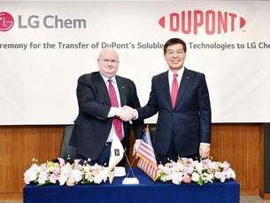 Южнокорейский LG Chem приобретает технологию растворимого OLED от компании DuPont