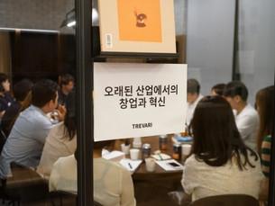 Плата за вход и общение с целью: стартапы на базе сообщества