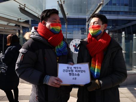 Однополая мужская пара в Южной Корее подала в суд на госкомпанию из-за отмены страхового покрытия