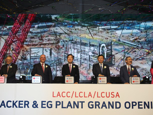 Южнокорейский Lotte Chemical запустит свой американский завод по производству этилена в этом месяце