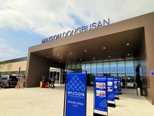 [Фотоновости] Lotte Maison Dong Busan открывается в Восточном Пусане