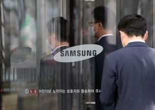 Рынок внимательно следит за налогом на наследство Samsung