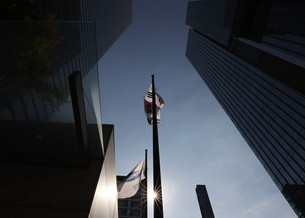 Внесет ли Samsung изменения в свою структуру управления?
