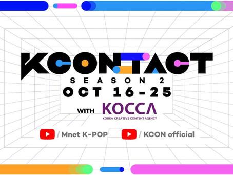 """Фестиваль корейской культуры """"KCON: TACT Season 2"""" стартует онлайн в четверг"""