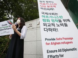 В Южной Корее разгораются споры по поводу размещения афганских беженцев