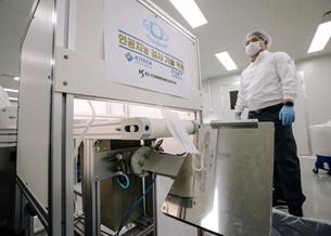 Использование ИИ для определения дефектных масок в процессе производства
