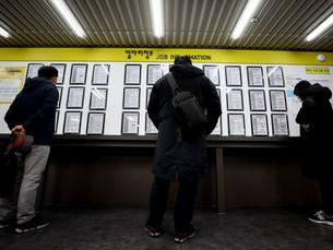 В мае число «рабочих на короткий рабочий день» в Южной Корее достигло нового максимума