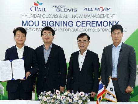 Hyundai Glovis сотрудничает с таиландским бизнес-гигантом в области логистики