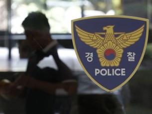 Прокуратура Южной Корей провел обыск в главном управлении полиции г. Сеул в связи с обвинением в пре