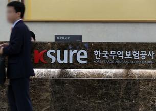 Внешторговый страховщик Южной Корей не в состоянии взыскать зарубежный долг на сумму 1,2 млрд. США
