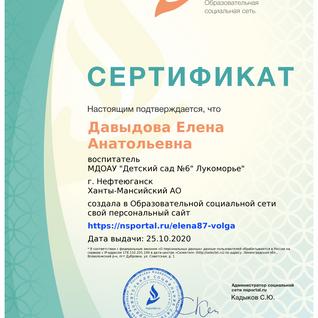 sertifikat_site-154536-101923.png