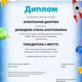 космос даитбек (pdf.io).jpg